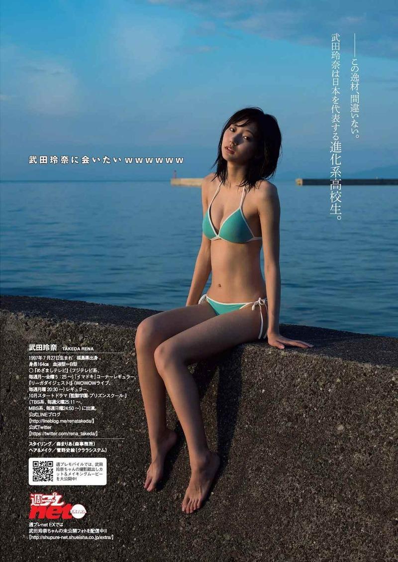 takeda_rena-1571-072