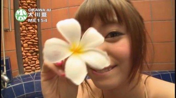 AiOkawa-c17-580x325