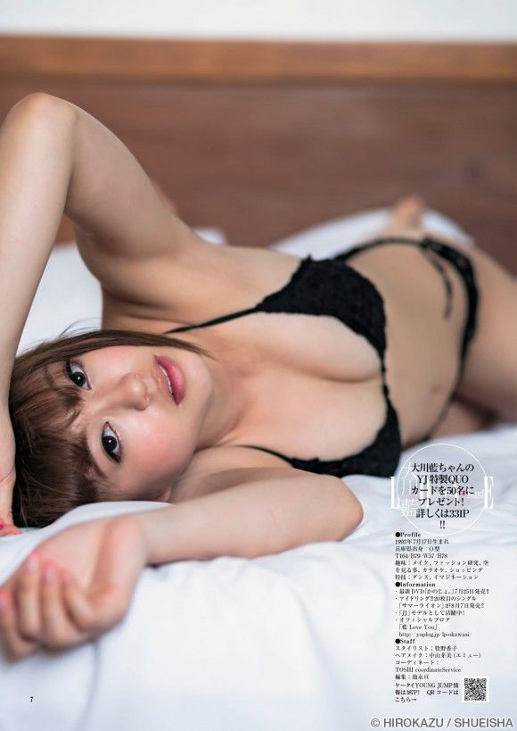 AiOkawa-95-14-580x819