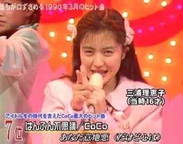 ge025