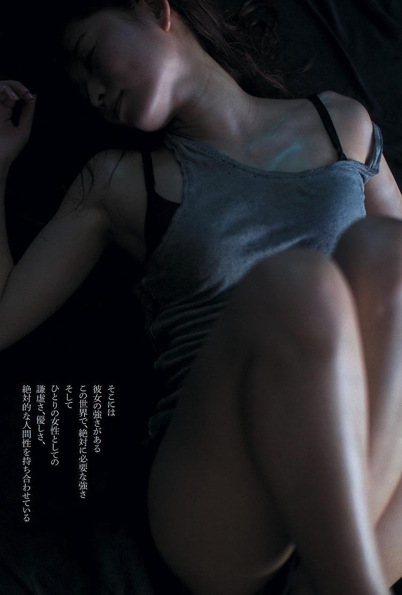 2015-0223-03-16