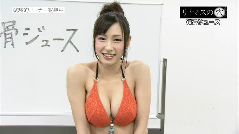 2015_0228_01_10