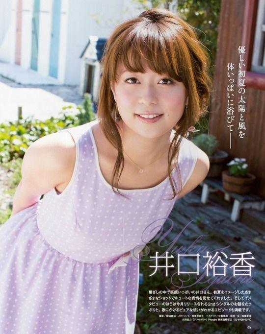 井口裕香の画像 p1_40