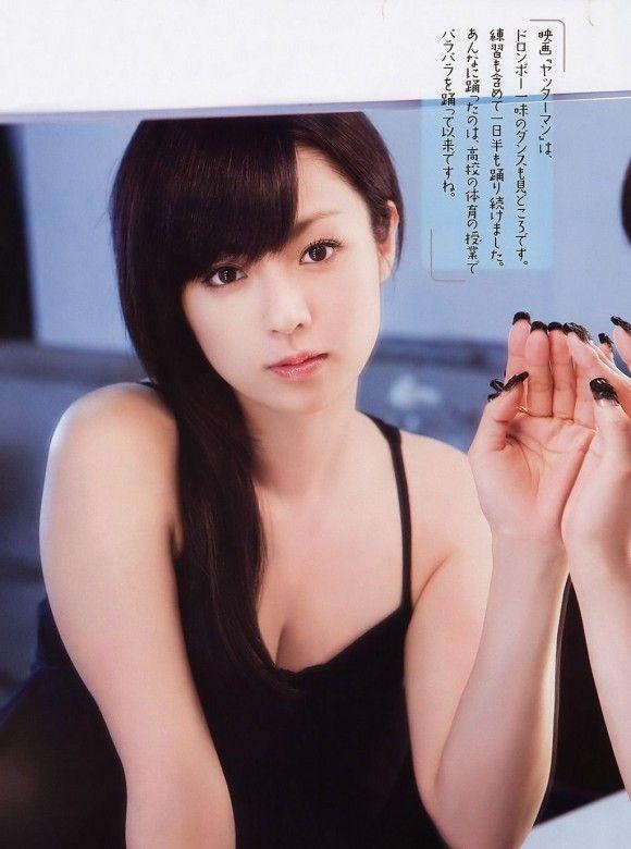 KyokoFukada-d11-580x780