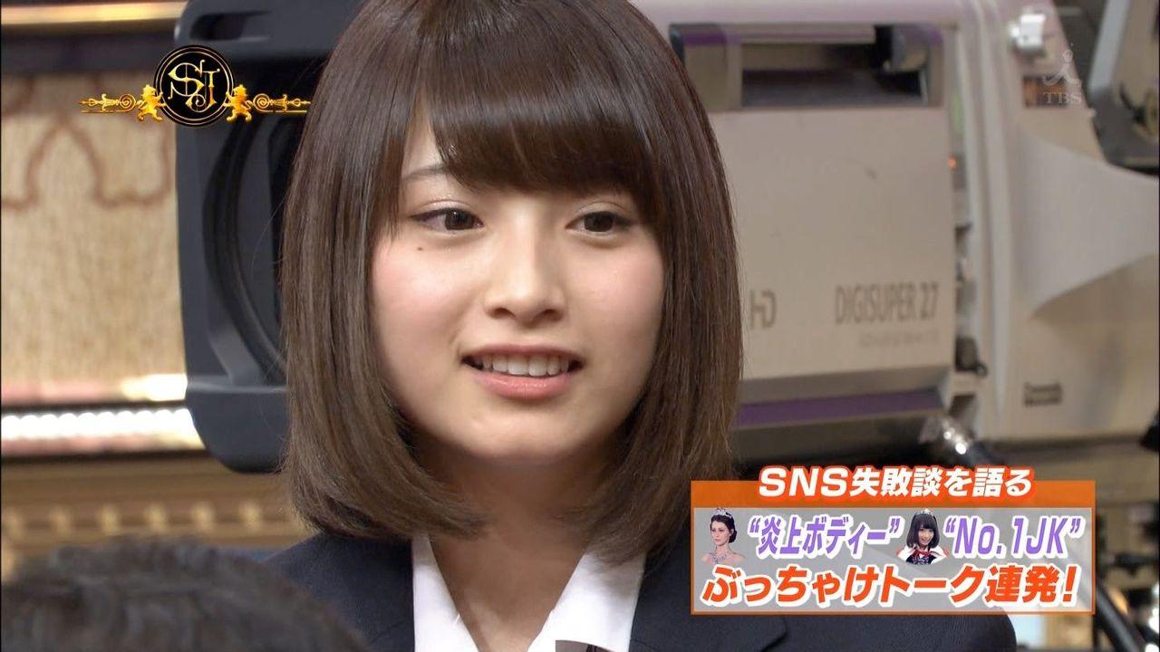 永井理子(18)日本一かわいい女子高生に選ばれたがテラスハウス