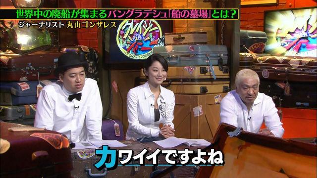 小池栄子(37)のクレイジージャーニーでも着衣爆乳がいつもエロいww【エロ画像】