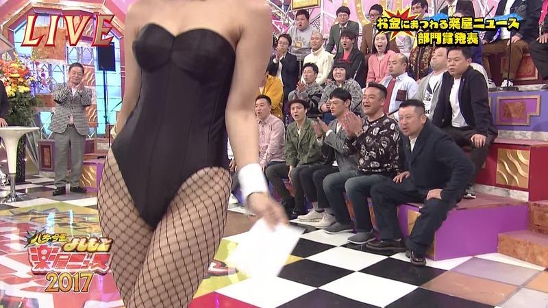 河瀬杏美(28)ハミ尻しまくり網タイツバニーコス姿がクッソエロいww【エロ画像】