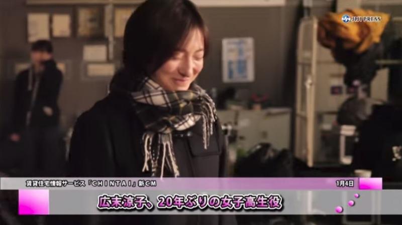 広末涼子(37)制服姿が熟女イメクラっぽくて生々しいww【エロ画像】