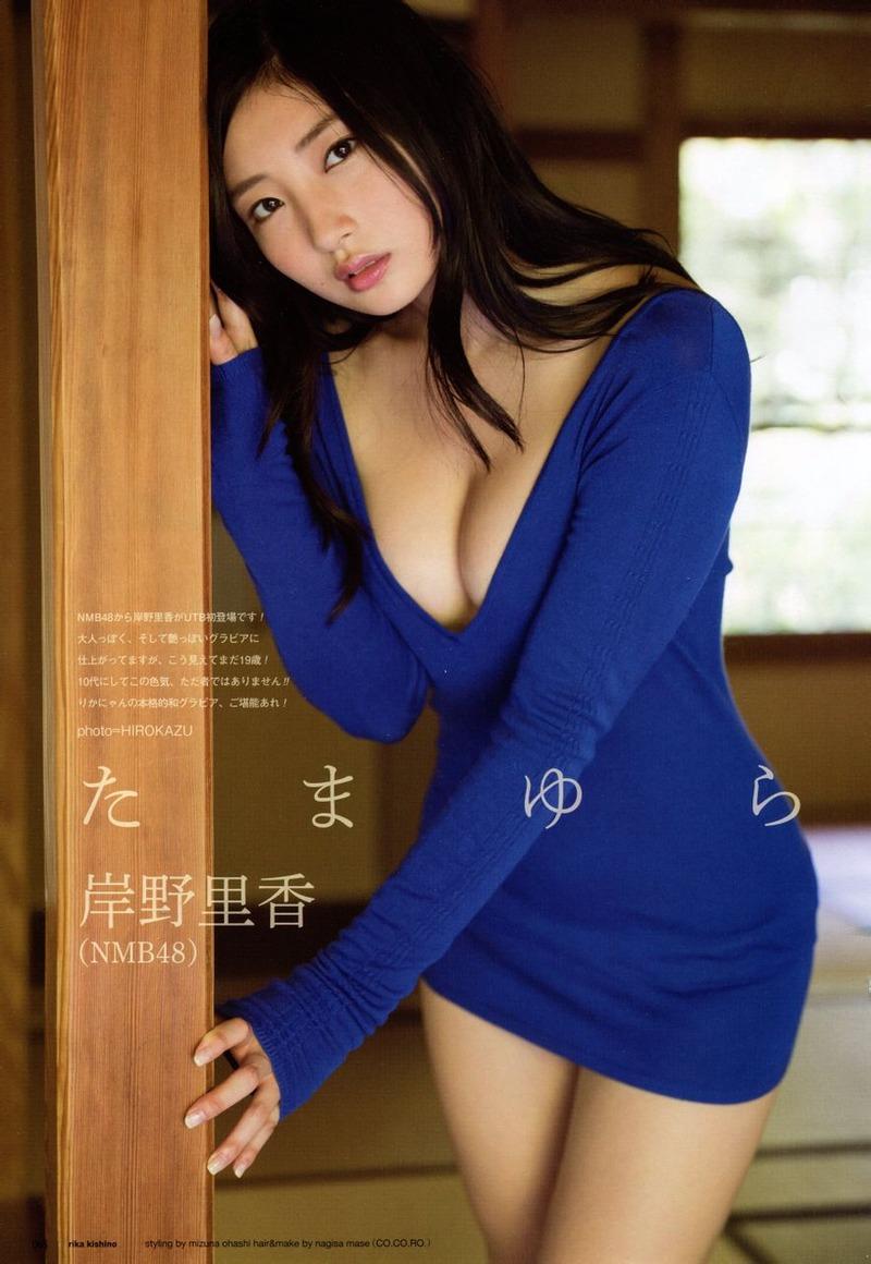 岸野里香(23)デキ婚した元NMB娘の水着姿がエロいww【エロ画像】