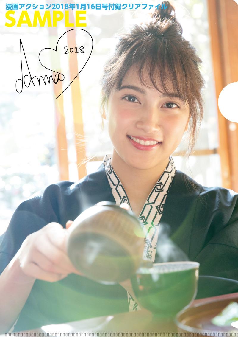 入山杏奈(22)水着に浴衣姿が抜ける最新グラビアww【エロ画像】