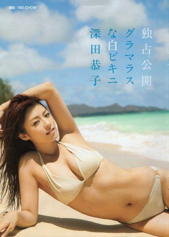 KyokoFukada-c01-580x812