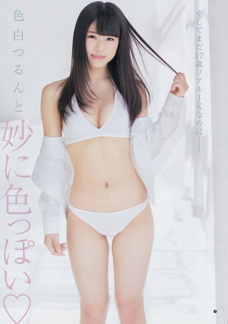 NMB・渋谷凪咲(17)が妙にエロっぽくなりメスとしての自覚が芽生え始まるwwwこりゃ絶対ヤっとるなwww【エロ画像】