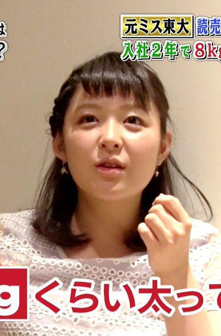 諸國沙代子アナ(25)デブ化が止まらない元ミス東大ww【エロ画像】