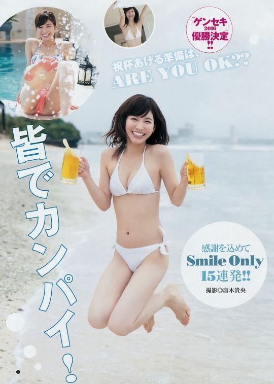 現役女子大生タレント・ほのか(20)おのののか二番煎じビールの売り子キャラを打ち消すセクシービキニを披露ww【エロ画像】
