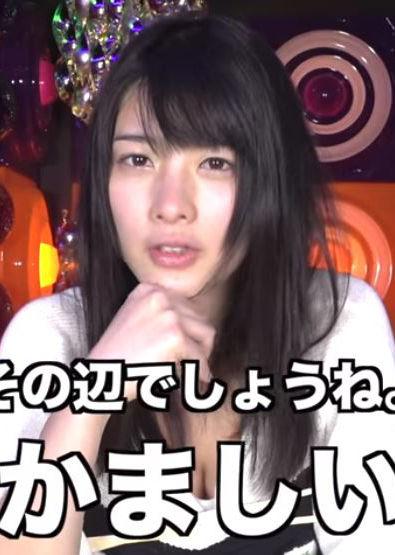 神谷えりな(26)月収公開した仮面女子娘の胸チラが気になるww【エロ画像】