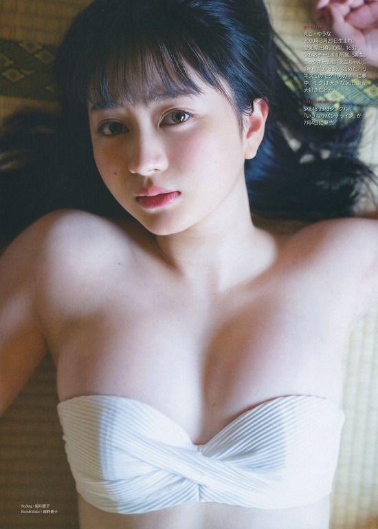 江籠裕奈(18)の巨乳の谷間がエッチな水着グラビアww【エロ画像】