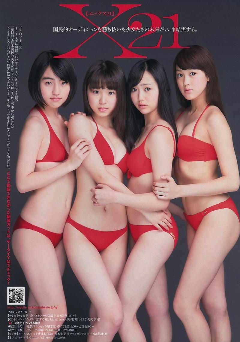 オスカー所属の美少女軍団「X21」のロリ水着がけしからんwww【エロ画像・吉本実優】
