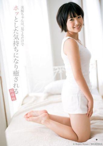 HKT48朝長美桜(15)がむっちりしてて可愛い【エロ画像】