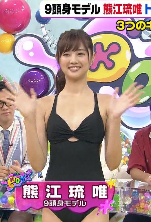 熊江琉唯(22)PONのお天気お姉さんの水着姿がぐうシコww【エロ画像】