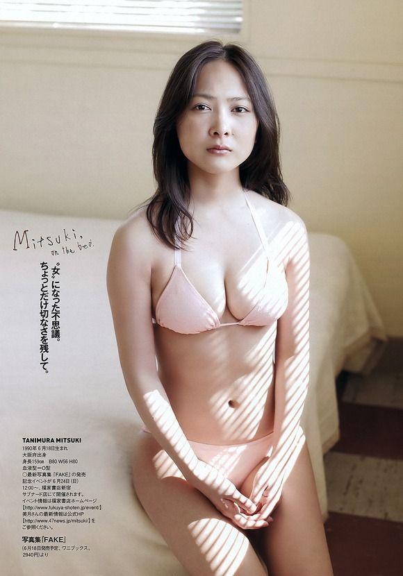 谷村美月(24)おっぱいデカ杉内www【エロ画像】
