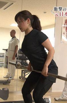 吉田知那美(26)女子カーリング選手の着衣巨乳ww【エロ画像】