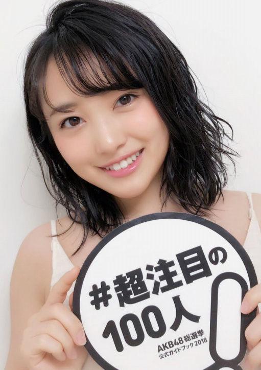 向井地美音(20)総選挙期待されるみーおんがシコいww【エロ画像】