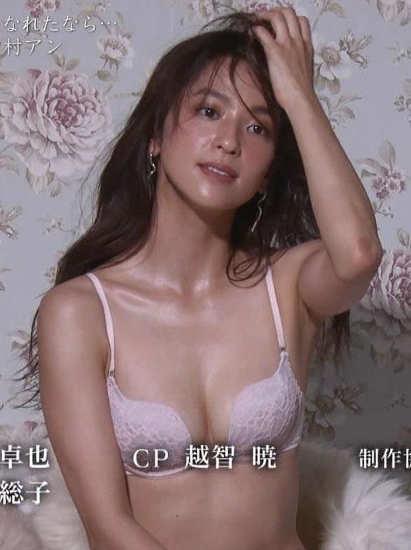 中村アン(30)の情熱大陸のキャプがぐうシコww【エロ画像】