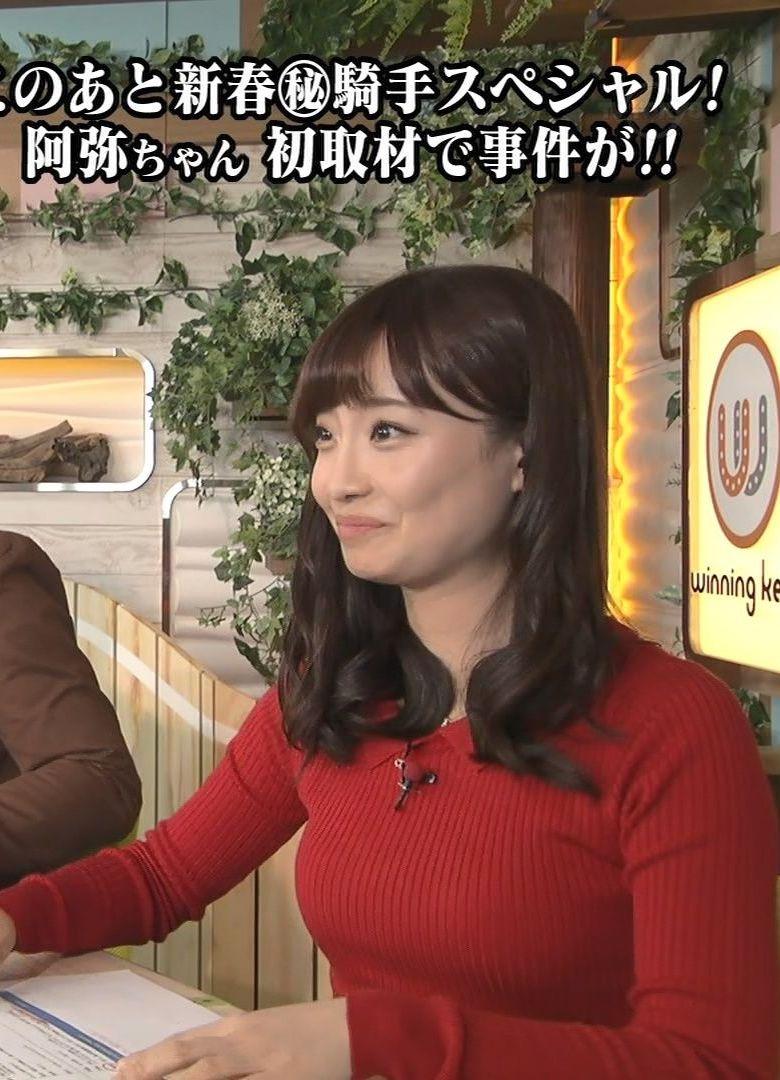 元SKE・柴田阿弥 (23)セントフォース女子アナになってウイニング競馬で鷲見玲奈アナに着衣巨乳ニットで対抗ww【エロ画像】