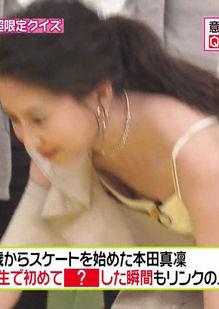 河北麻友子(26)のちっぱい胸チラ放送事故がエロいww【エロ画像】