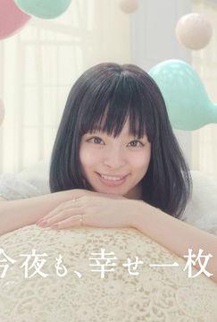 きゃりーぱみゅぱみゅ(25)の黒髪ほぼすっぴん姿ww【エロ画像】