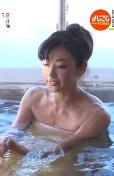 中島史恵(50)の入浴シーンの熟女背中ヌードがエロいww【エロ画像】