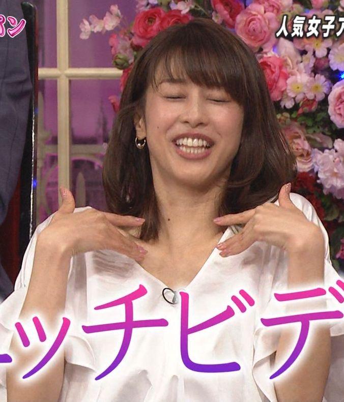 加藤綾子アナ(31)のしゃべくり007でのエッチビデオ欲しい発言エロキャプ画像ww