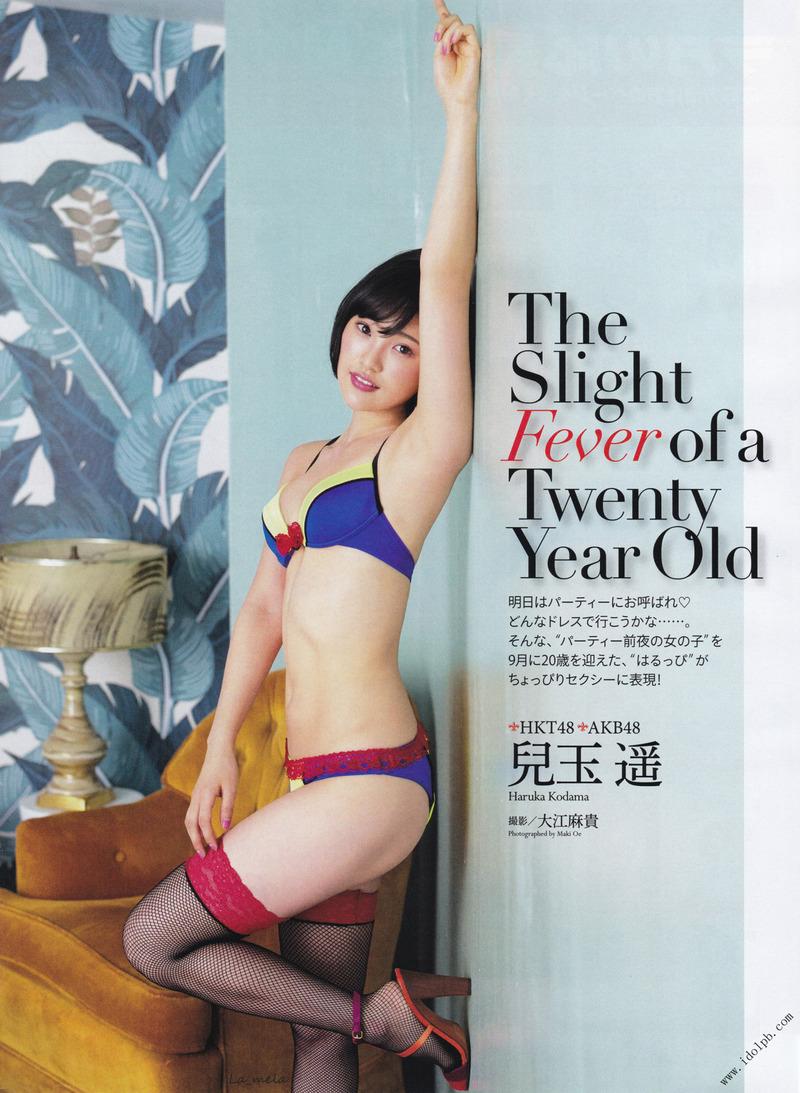 兒玉遥 (20)整形モンスターの最新下着グラビアが大人っぽくてエロいww【エロ画像】