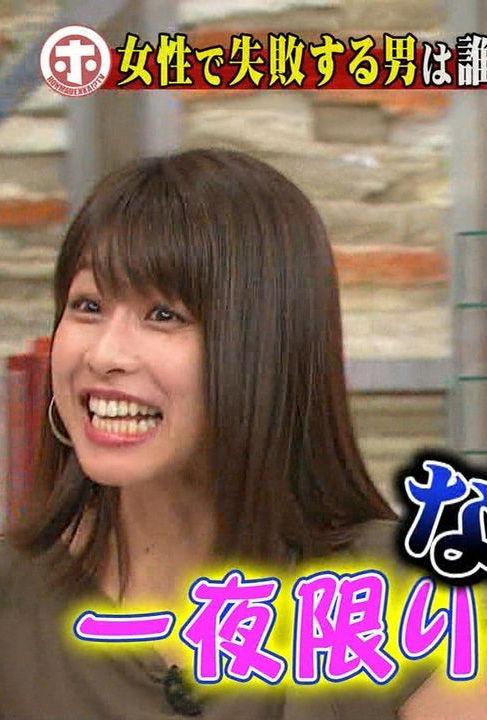 加藤綾子アナ(32)ヤリマンを隠しきれないカトパンの最新エロキャプ画像ww