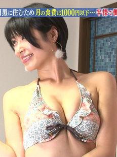 廣瀬彩香(27)のボンビーガールに出てたグラドルww【エロ画像】