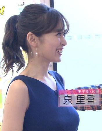 泉里香(28)相変わらず着衣巨乳アピールが凄くて浜ちゃんもガン見ww【エロ画像】