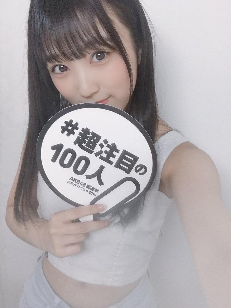 HKT48矢吹奈子(16)Wセンターの女子高生アイドルがぐうシコww【エロ画像】