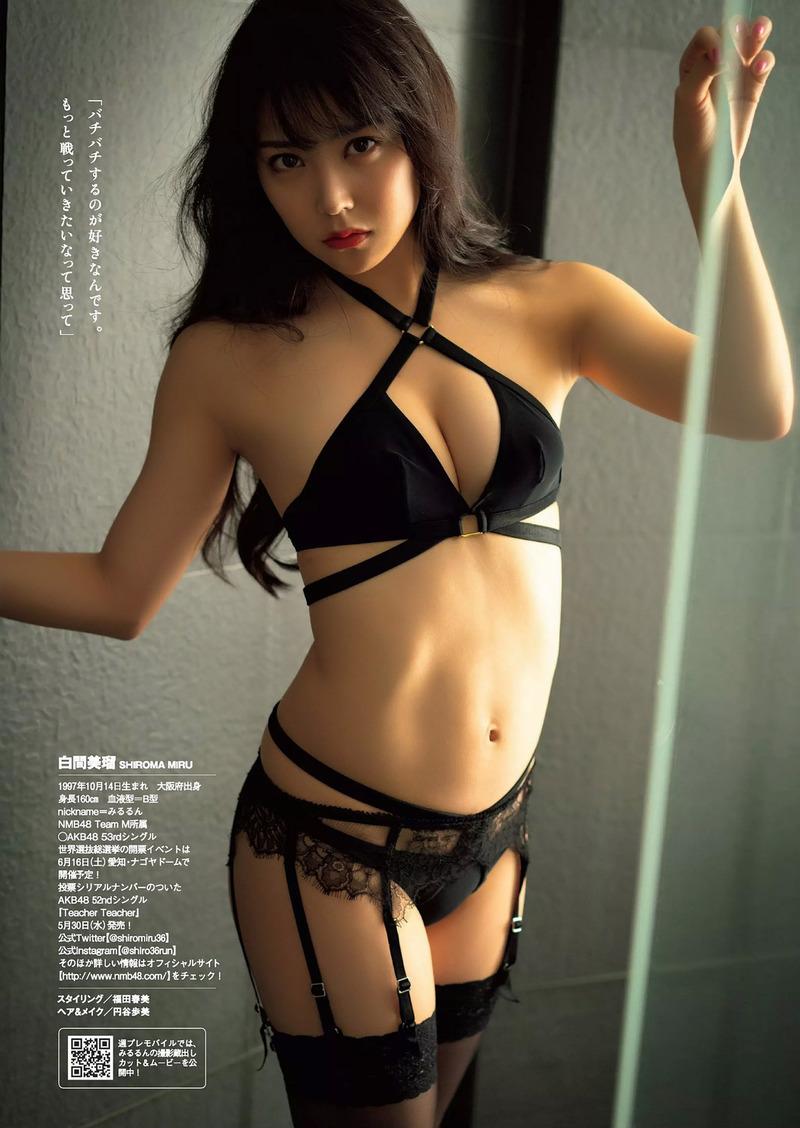 NMB48白間美瑠(20)のガーターベルトやセクシーすぎるグラビアが抜けるww【エロ画像】
