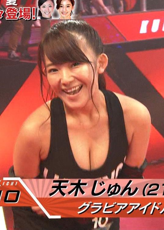 天木じゅん(21)女版SASUKE『KUNOICHI』で見せた爆乳おっぱいが抜けるww【エロ画像】