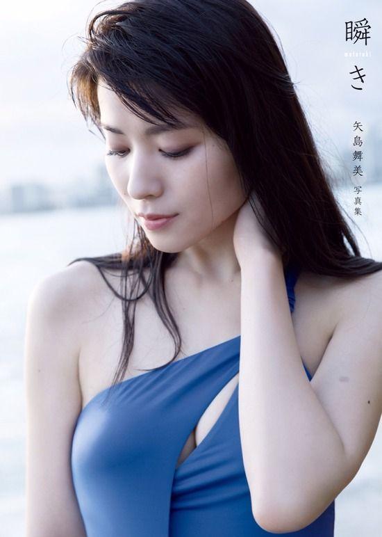矢島舞美(26)の最新写真集がセクシーでエロいww【エロ画像】