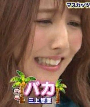マスカッツバカNo.1に選ばれた三上悠亜(23)の抜けるエロ画像