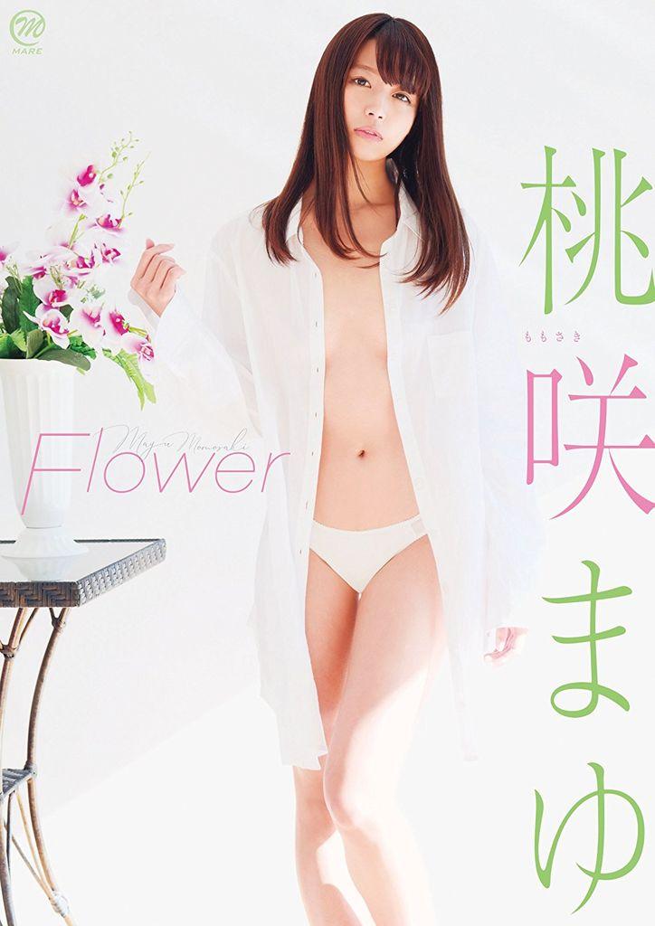 桃咲まゆ(23)のノーブラシャツ姿がクッソエロいww【エロ画像】