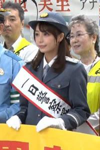 宇垣美里アナ(27)の一日警察署長姿やバニー耳コスがぐうシコww【エロ画像】
