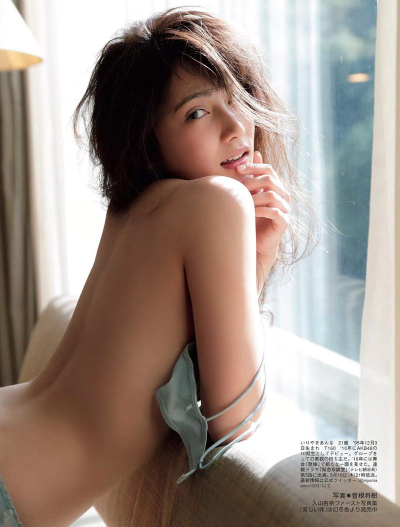 AKB48入山杏奈(22)なぜかメキシコ留学する女のグラビア画像ww【エロ画像】