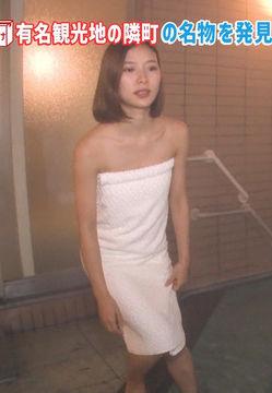 朝日奈央(24)のバスタオル一枚の入浴シーンがエロいww【エロ画像】