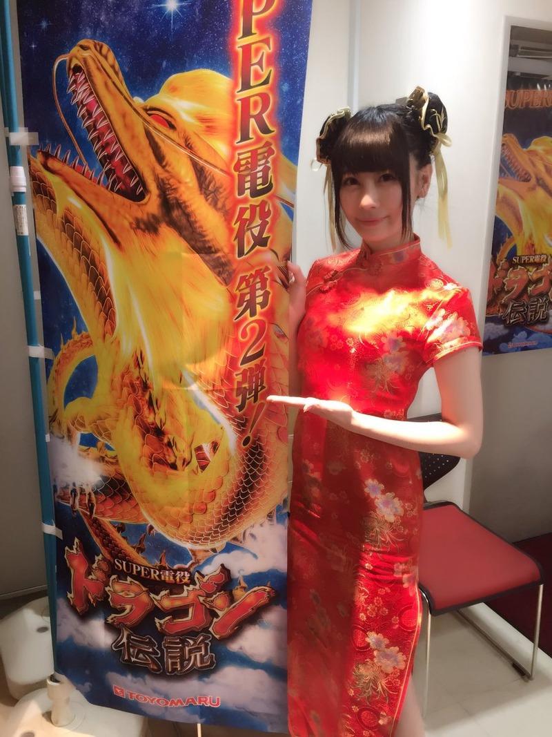 桜のどか(26)パチンカスの異名を持つ仮面女子のリーダーのエロ画像