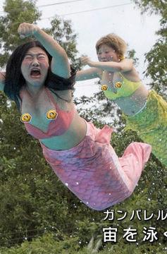 ガンバレルーヤまひろ(25)の乳首ポロリやHカップおっぱいがエロいww【エロ画像】