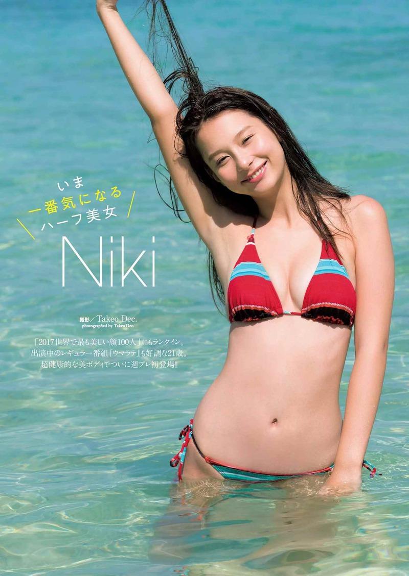 Niki(21)テラハハーフ美女の水着姿が抜けるww【エロ画像】