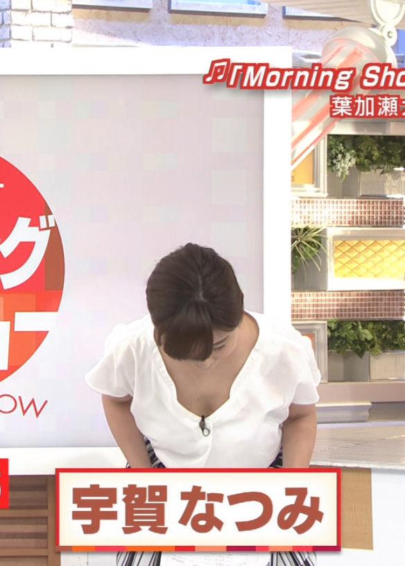 宇賀なつみ(30)新婚女子アナの胸チラがちっぱいだが抜けるww【エロ画像】