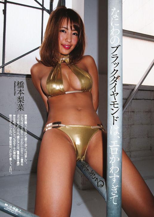 橋本梨菜 (23)日本一黒いグラビアアイドル…好き嫌い分かれそうだが黒ギャルと思えばエロいww【エロ画像】
